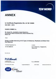 ANNEX 9001